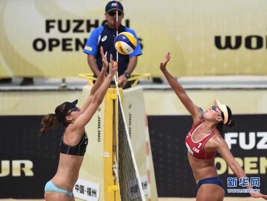 沙滩排球――2016世界巡回赛福州公开赛:薛晨/夏欣怡两战皆胜