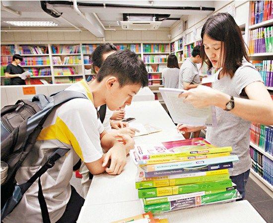 2016年香港教科书持续加价预计价格上升2.3%