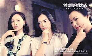 """""""五一""""档国产新片扎堆爱情片励志片瞄准女性市场"""