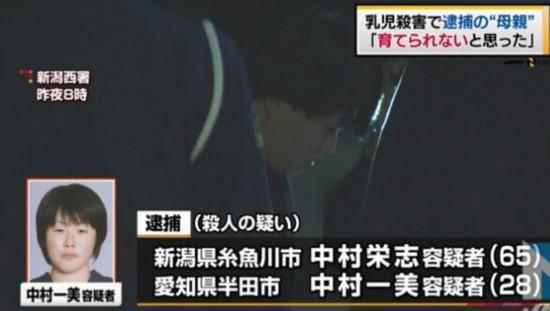 美女操逼乱伦视频_日本一女子与65岁继父乱伦 生子后杀害抛弃