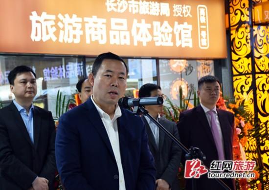 湖南省旅游局副局长高扬先出席并讲话。