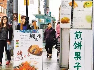 加拿大多伦多唐人街的小吃店。 (晏忠华 摄)