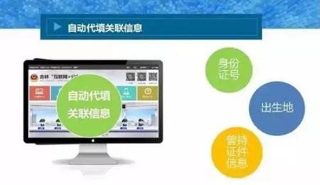 综合服务平台页面