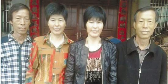 左起:吴双武、董双莲、董双女、吴双文。