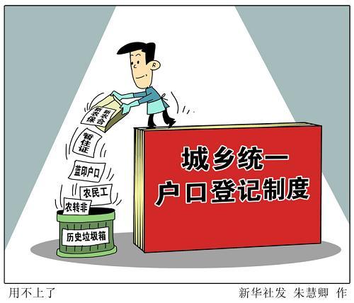 资料图。漫画:用不上了 新华社发 朱慧卿 作