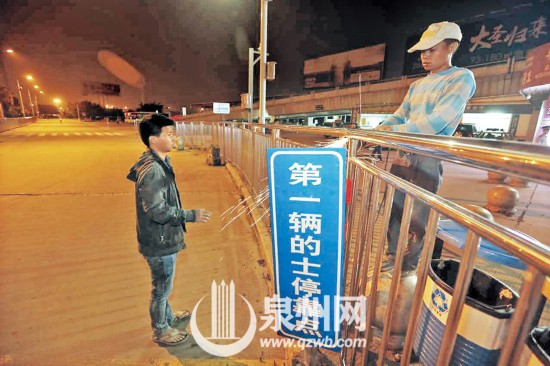 部门联动整治半个月 查违3000多起 动车站秩序初改观