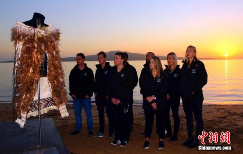 新西兰举行仪式迎接奥运倒数百日第一缕阳光