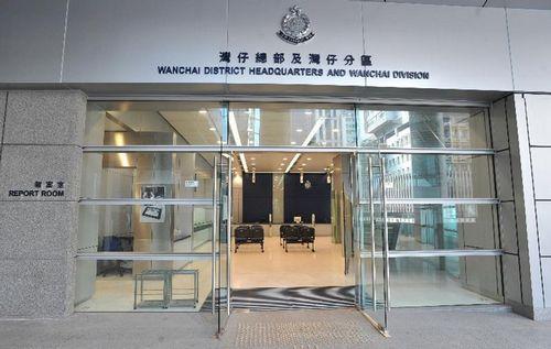 一警长涉嫌偷走107万保释金潜逃香港警方高度重视