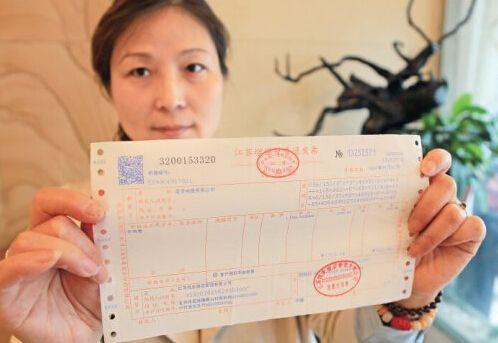 宜兴市全面营改增首张增值税发票开出