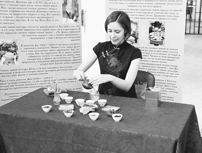 俄罗斯莫斯科国立语言大学孔子学院举办的活动上,优秀毕业生在表演茶艺。记者