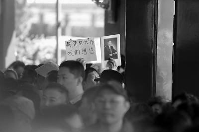 """数千亲友弟子学生戏迷送""""玖爷"""" 声声""""梨花颂""""作别梅葆玖"""