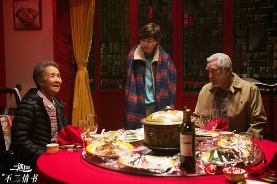 薛晓路揭《北西2》票房破5亿幕后 汤唯王志文情感戏引热议
