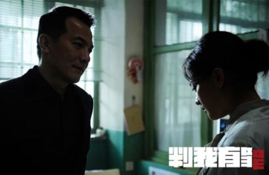 《判我有罪》曝光终极预告 烧脑犯罪黑马来袭