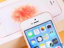 iPhone SE开卖 4月可以买到的手机推荐
