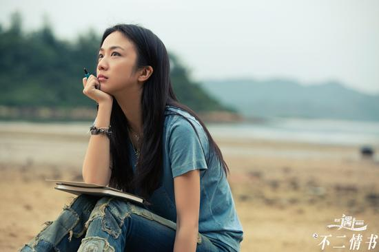 《北西2》破华语影史爱情片票房纪录 6天刷新前作两连冠
