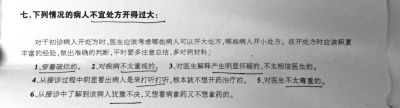 京華時報制圖謝瑤