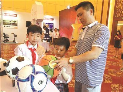 """漳州举办青年创新创意项目展 22个""""金点子""""亮相图片"""