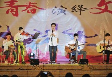 玉林市第二届青少年文化节开幕式举行高中生300字简介事迹图片