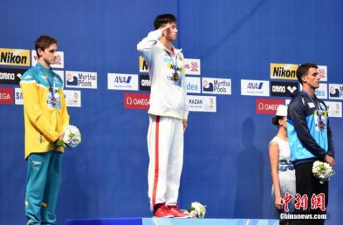 资料图,第16届国际泳联世锦赛游泳男子100米自由泳决赛,中国选手宁泽涛夺得冠军,创造历史。<a target='_blank'  data-cke-saved-href='http://www.chinanews.com/' href='http://www.chinanews.com/'><p  align=