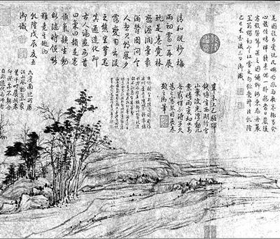 《富春山居图・子明卷》(局部),明,作者不详