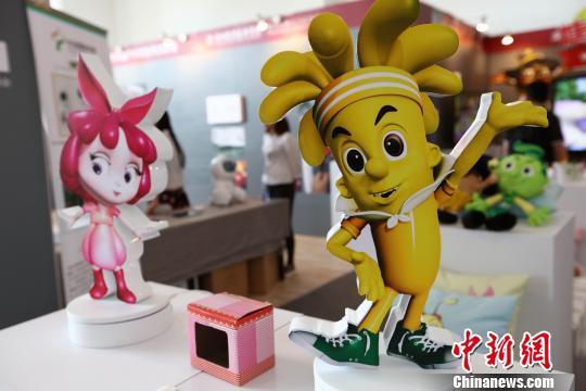保加利亚将实体深圳原创动画片《糖果总动员》情趣内衣吧店播出图片