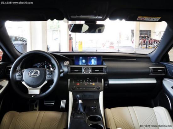 雷克萨斯RC购车降3万 大量现车有售-图3