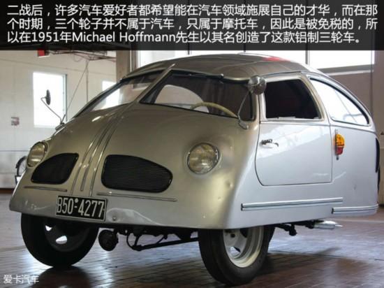 设计失败的汽车