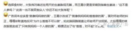 何老師為啥獨寵王嘉爾?揭秘韓國出道的港boy