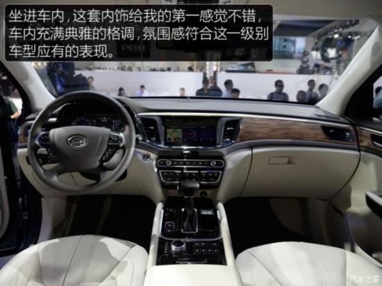 广汽乘用车 传祺GS8 2016款 基本型