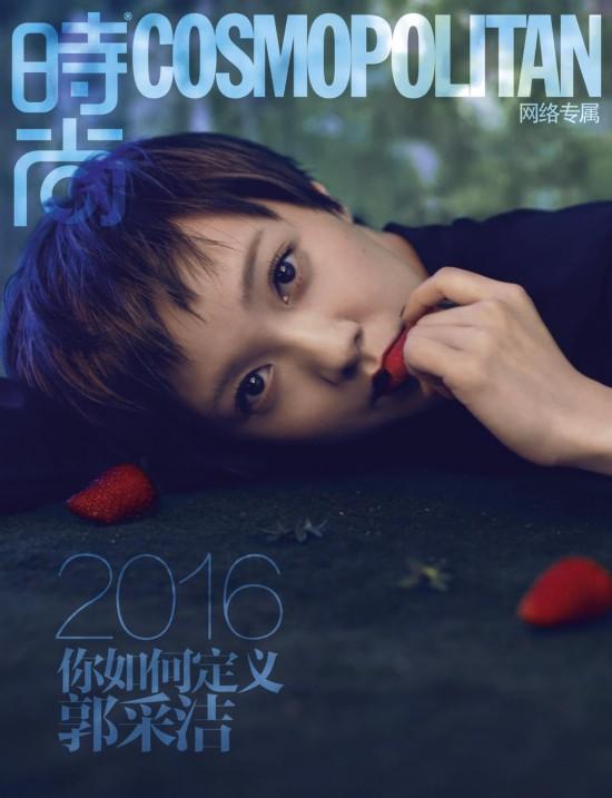 TFBOYS王源开售48秒卖7万册的逆天写真长啥样