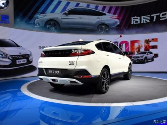 东风日产 启辰T90 2016款 基本型