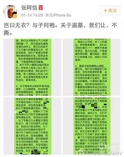 井柏然鹿晗番位之争井柏然鹿晗颜品演技PK