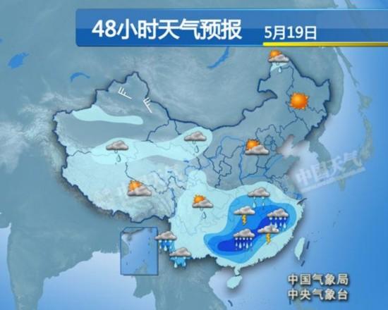 南方9省区明起将遭暴雨 北方大部晴热