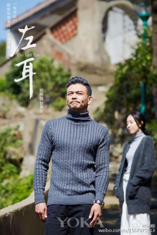青春电视剧《左耳》里的赵海生
