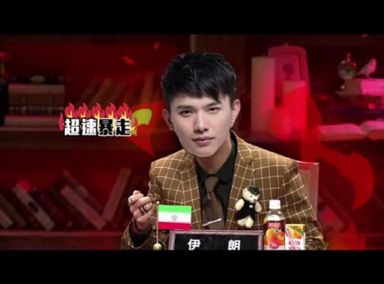 《非正式会谈》毕业特辑:陈铭毒舌KO杨迪