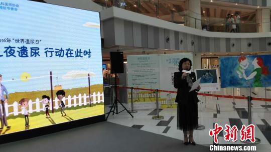 中国近4成人不知尿床是病 患病儿童仅半数求医