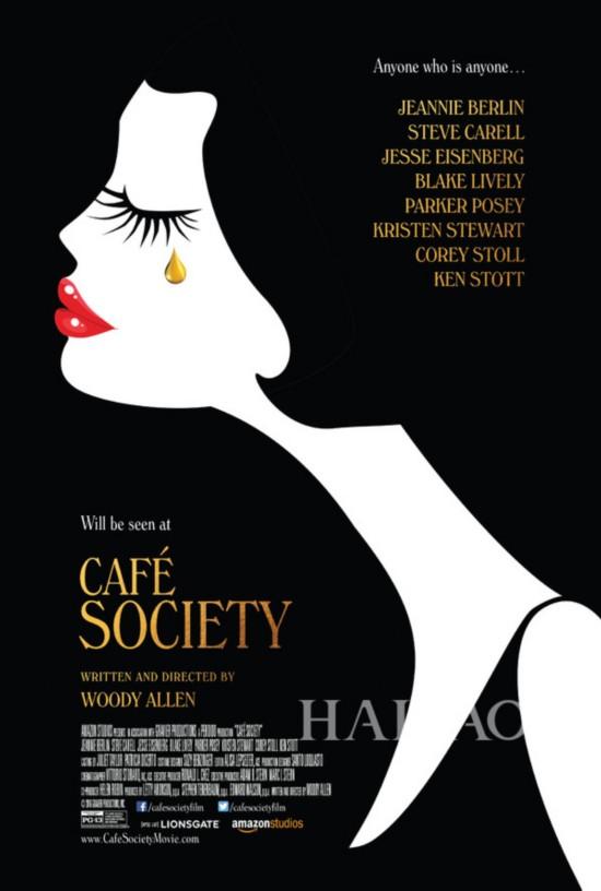 电影《咖啡公社》宣传海报