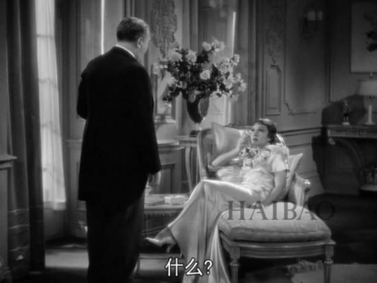 电影《一夜风流》剧照,1934