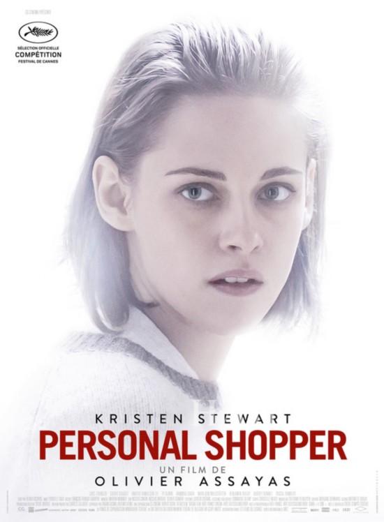 电影《私人采购员》海报