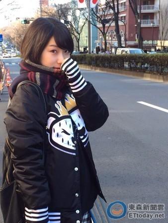 组图:日本少女偶像富田真由清纯照曝光