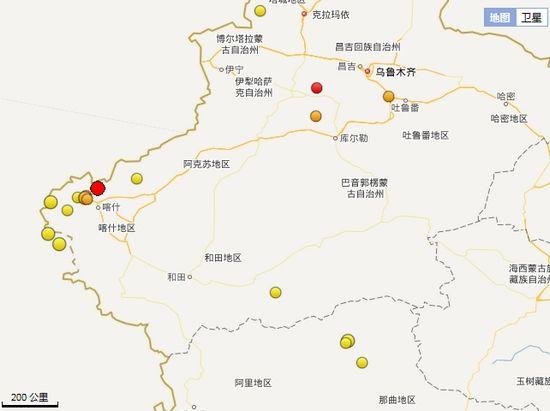 新疆阿图什市发生3.0级地震震源深度7公里