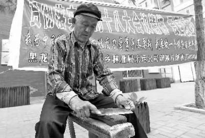 刘俊明免费为老百姓磨刀磨剪子
