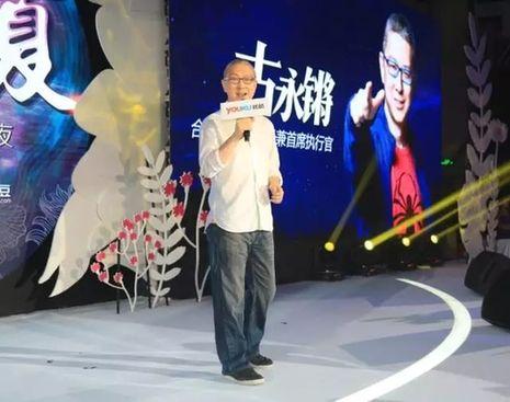 """星空之夏大咖云集 优酷玩转""""明星生活+"""""""