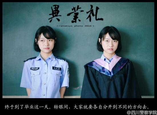 警察学院毕业照 女警毕业照 毕业留恋 遇见自己