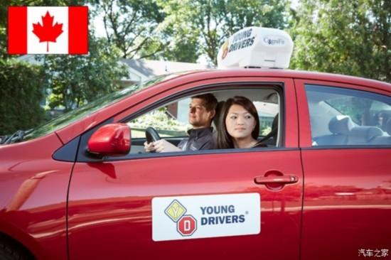 世界各国驾照考试的奇葩规定