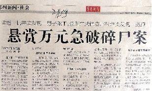 2005年2月5日的报道