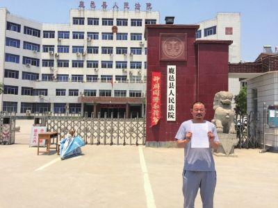 朱志华多次找到鹿邑县法院,称自己对所有诉讼情况不知情。京华时报记者 怀若谷 摄