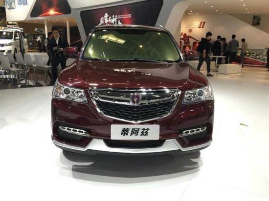 金杯全新SUV命名蒂阿兹 北京车展首发