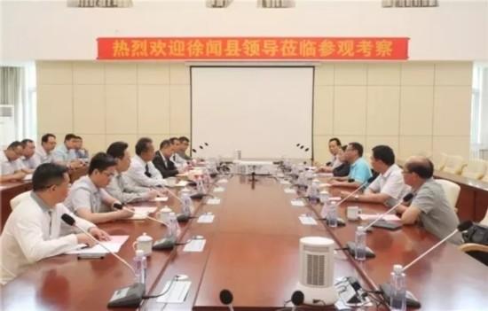 卓达总裁杨卓舒会见广东徐闻县县