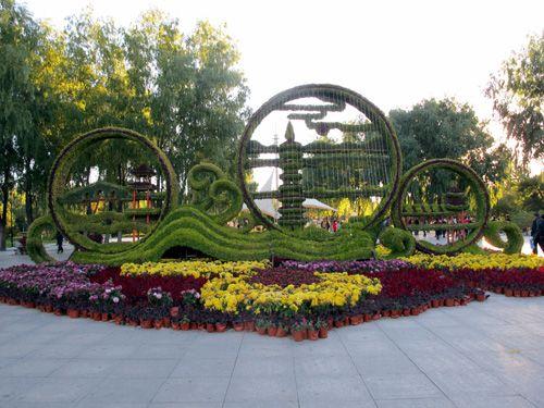 计划对大青山野生动物园等城区已建成公园的基础设施